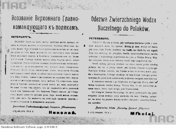 Odezwa wielkiego ksicia Mikoajewicza ze zbiorw Narodowego Archiwum Cyfrowego sygn1-H-14b-2