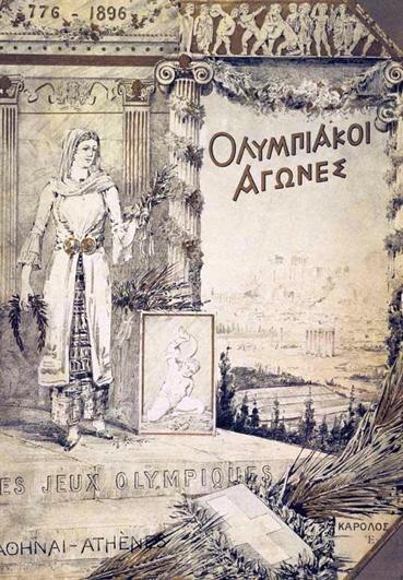 plakat w stylu greckim