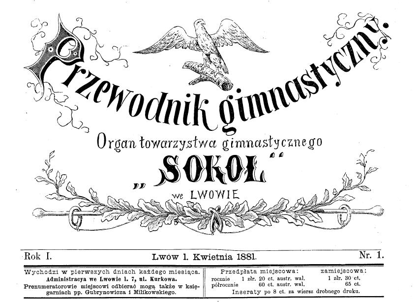 Winieta gazety