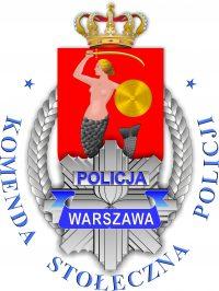 Logo of KSP