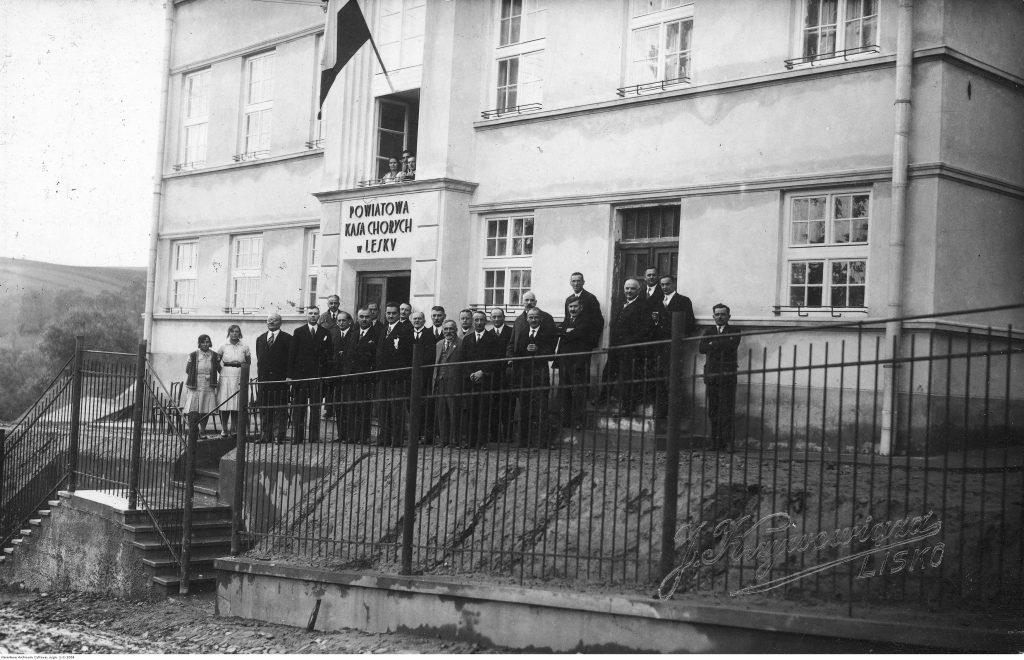 Powiatowa Kasa Chorych w Lesku, 1931, fot. Narodowe Archiwum Cyfrowe