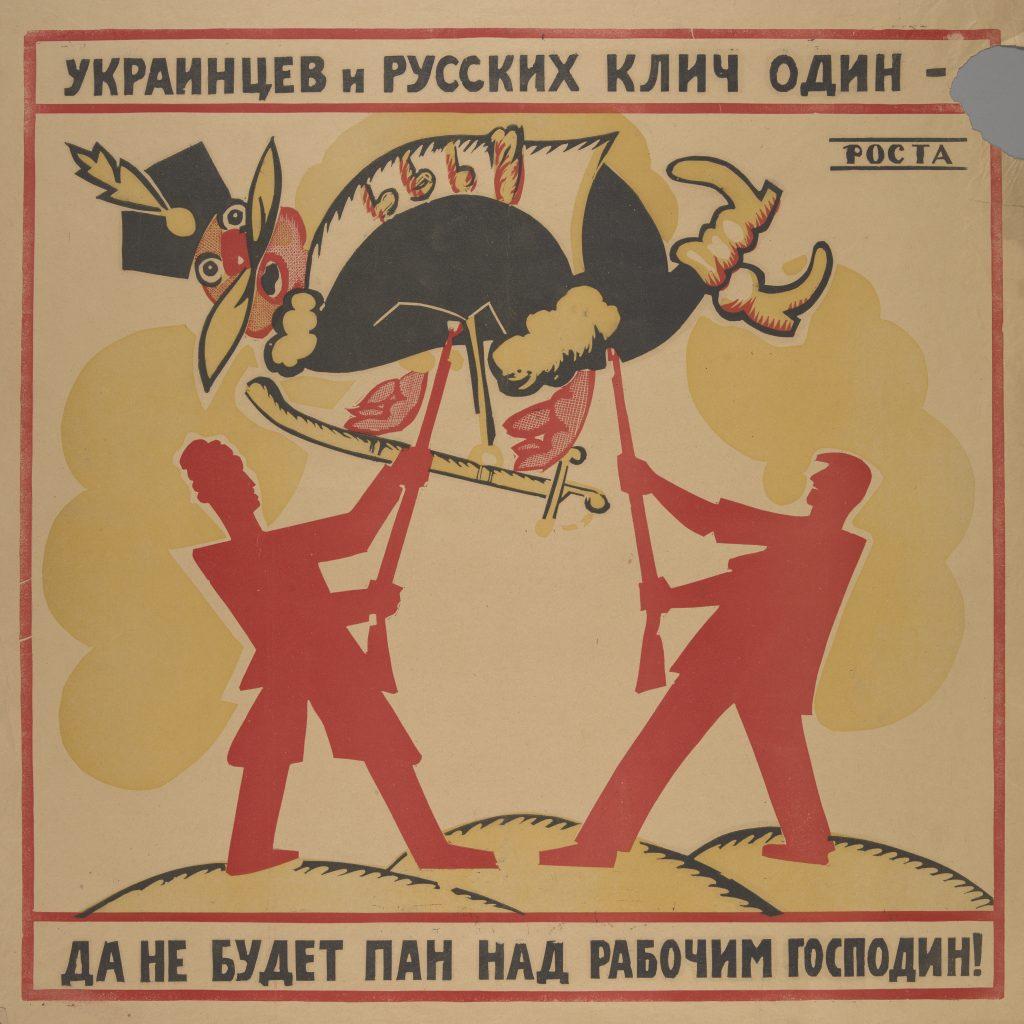 na plakacie dwuch czerwonych ludzików trzyma na bagnetach pulchną kukiełkę polskiego pana