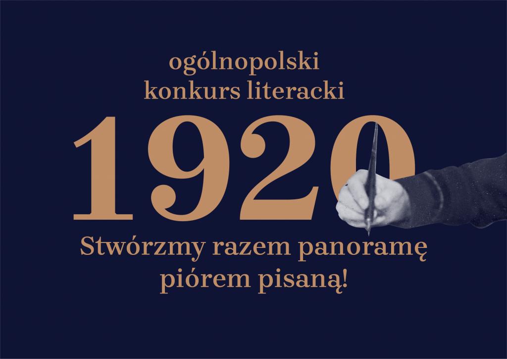 plakat wydarzenia