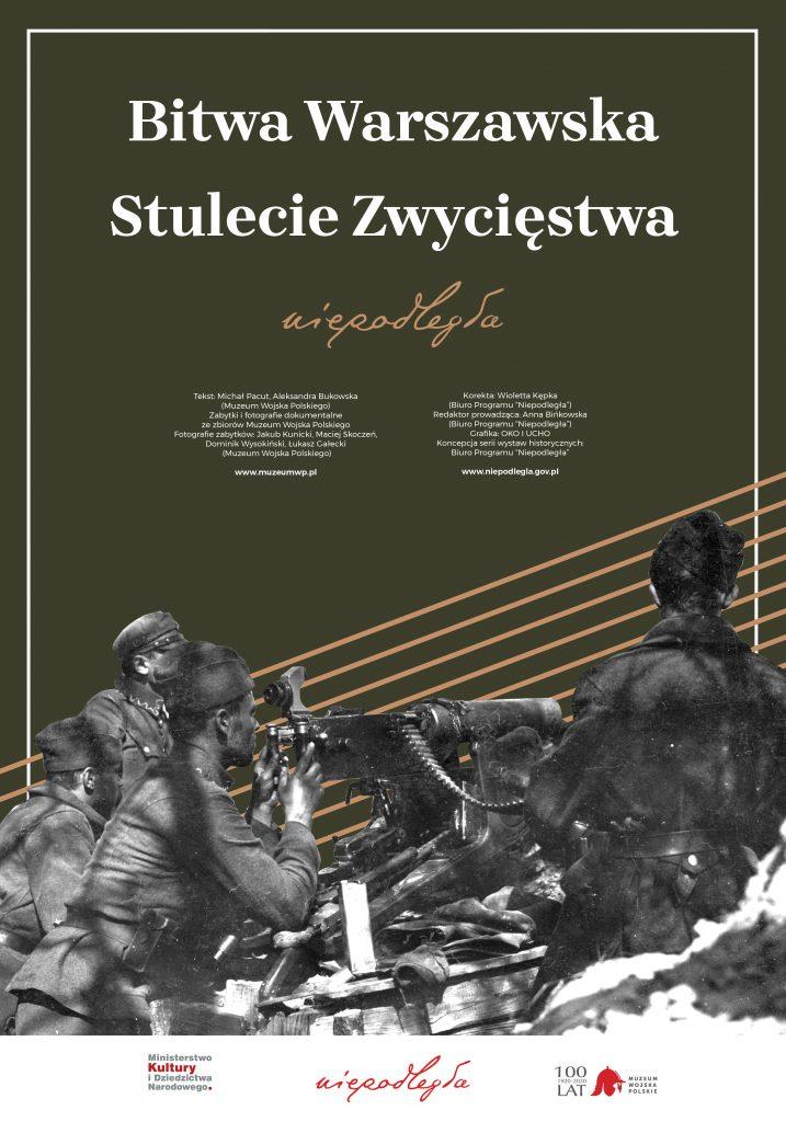 plakat wystawy ze zdjęciem historycznym, tytułem wystawy, logami i informacjami o autorach, redaktorach itp.