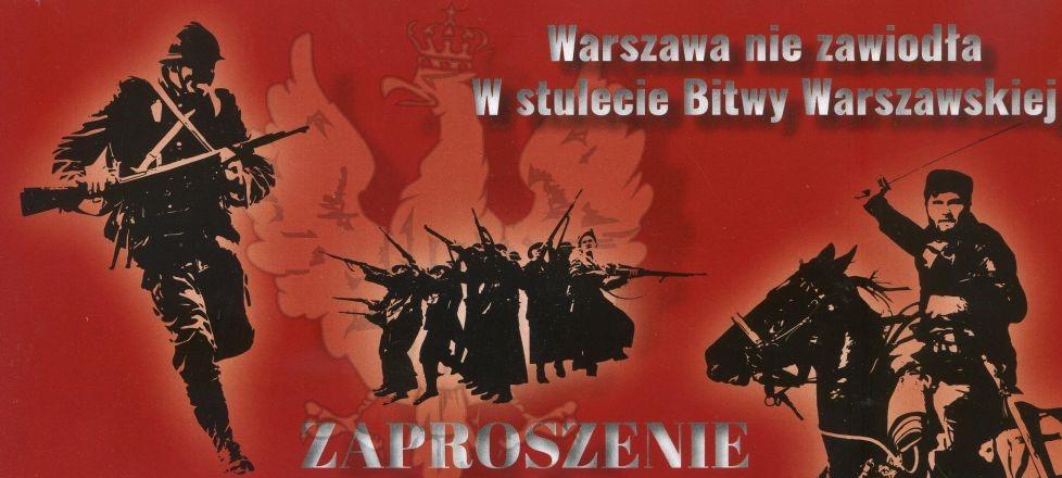 baner wystawy z graficznymi sylwetkami żołnierzy