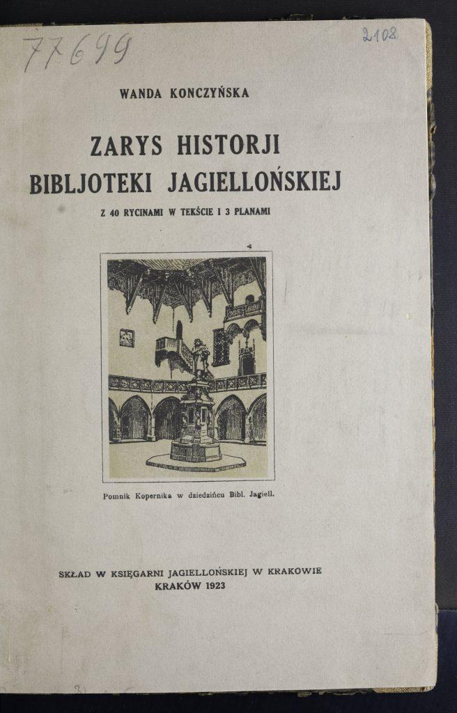 pierwsza strona książki z obrazkiem dziedzińca biblioteki