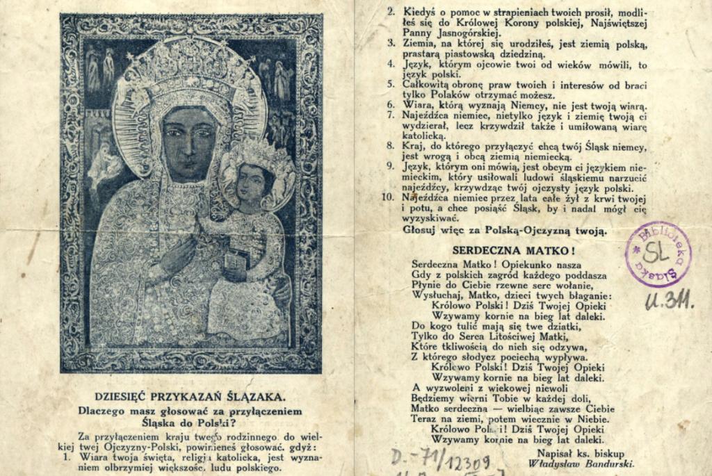 """ulotka z świętym obrazkiem Maryi z dzieciątkiem, 10 przykazaniami i modlitwą zatytułowaną """"Serdeczna Matko opiekunko ludzi"""""""