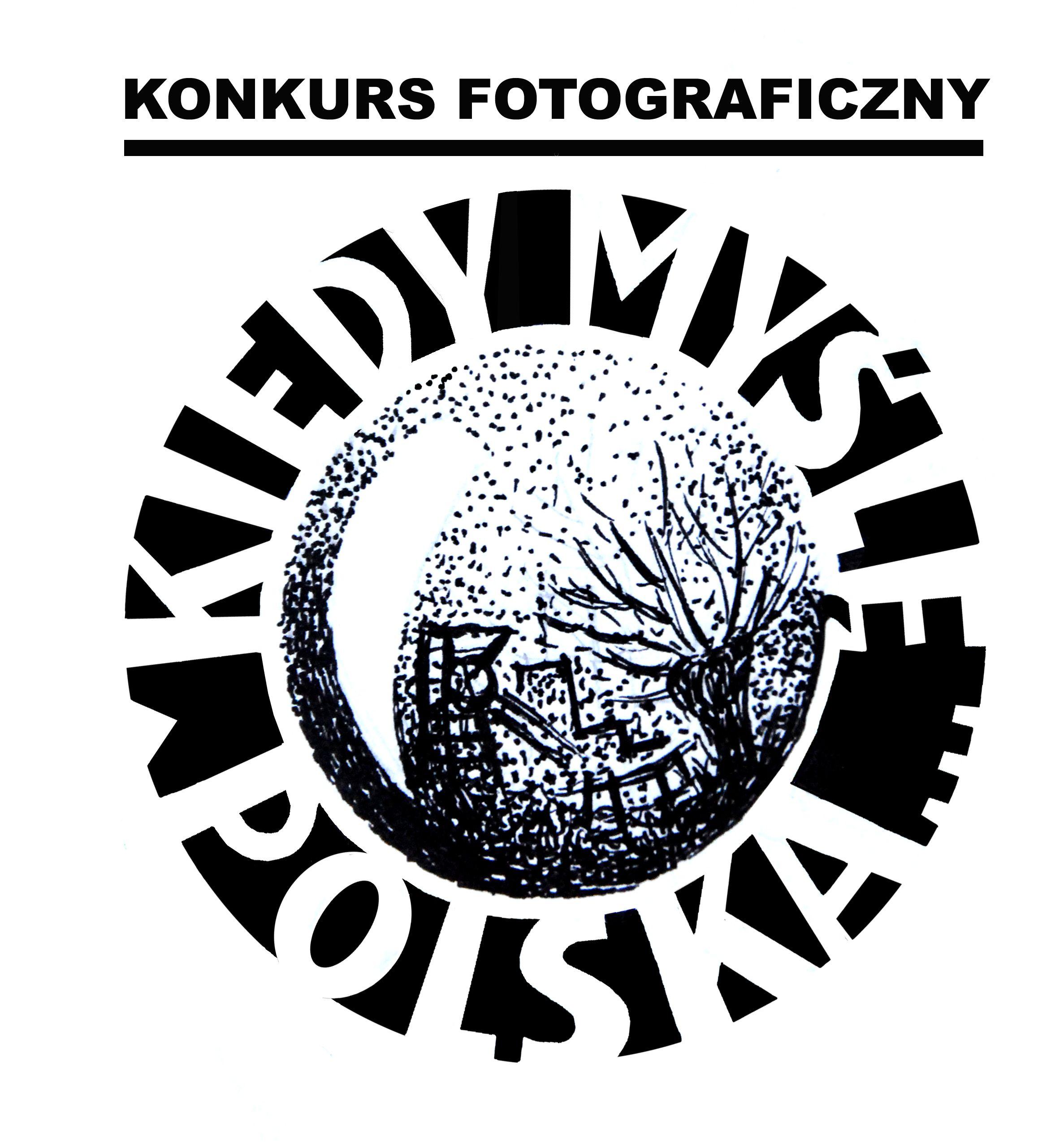 Logo przedstawia wizjer aparatu fotograficznego z charakterystycznymi elementami krajobrazu: wierzba, szyb górniczy. Uzupełnione jest napisem - nazwą konkursu
