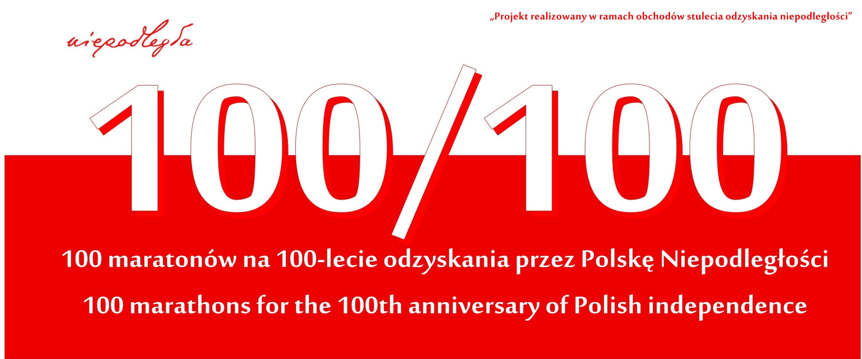 Logo 100/100