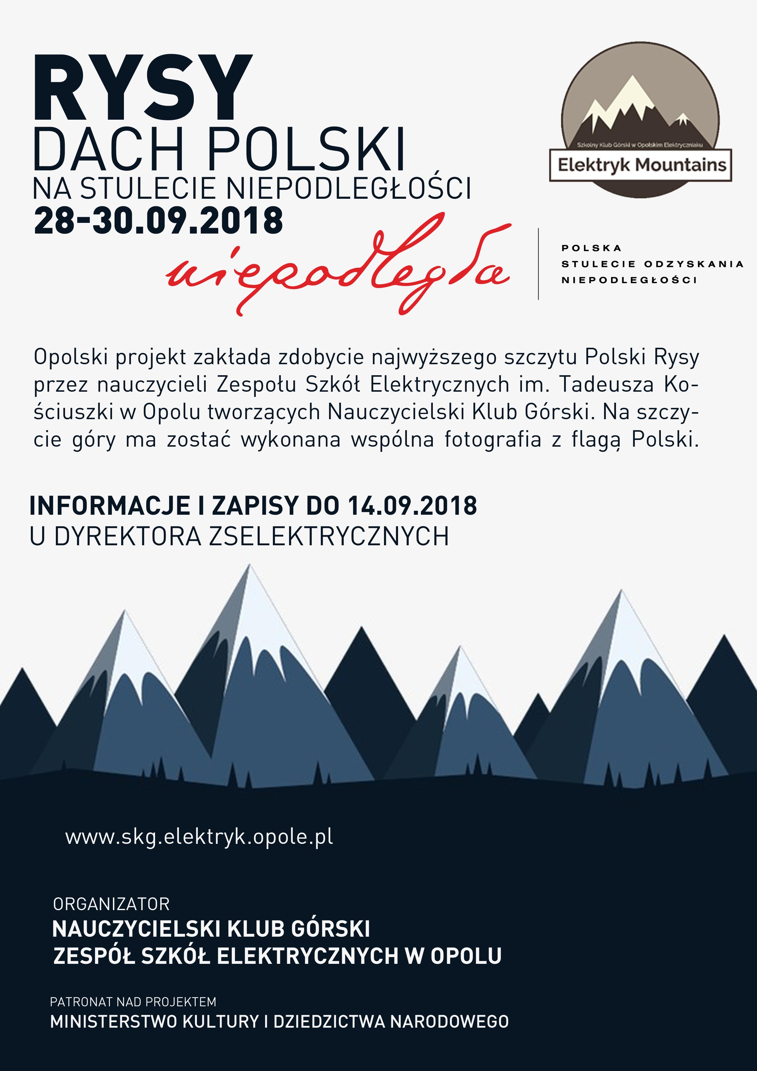 Plakat Dach Polski (Rysy) na Stulecie Niepodległości