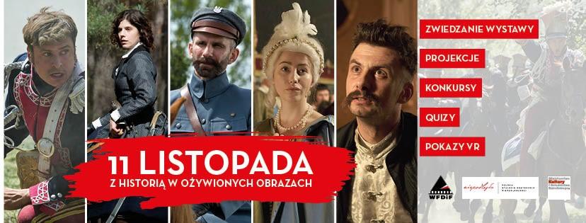 """Na banerze znajdują się cztery portrety postaci z cyklu """"Polska Niepodległa - Historia w ożywionych obrazach""""."""