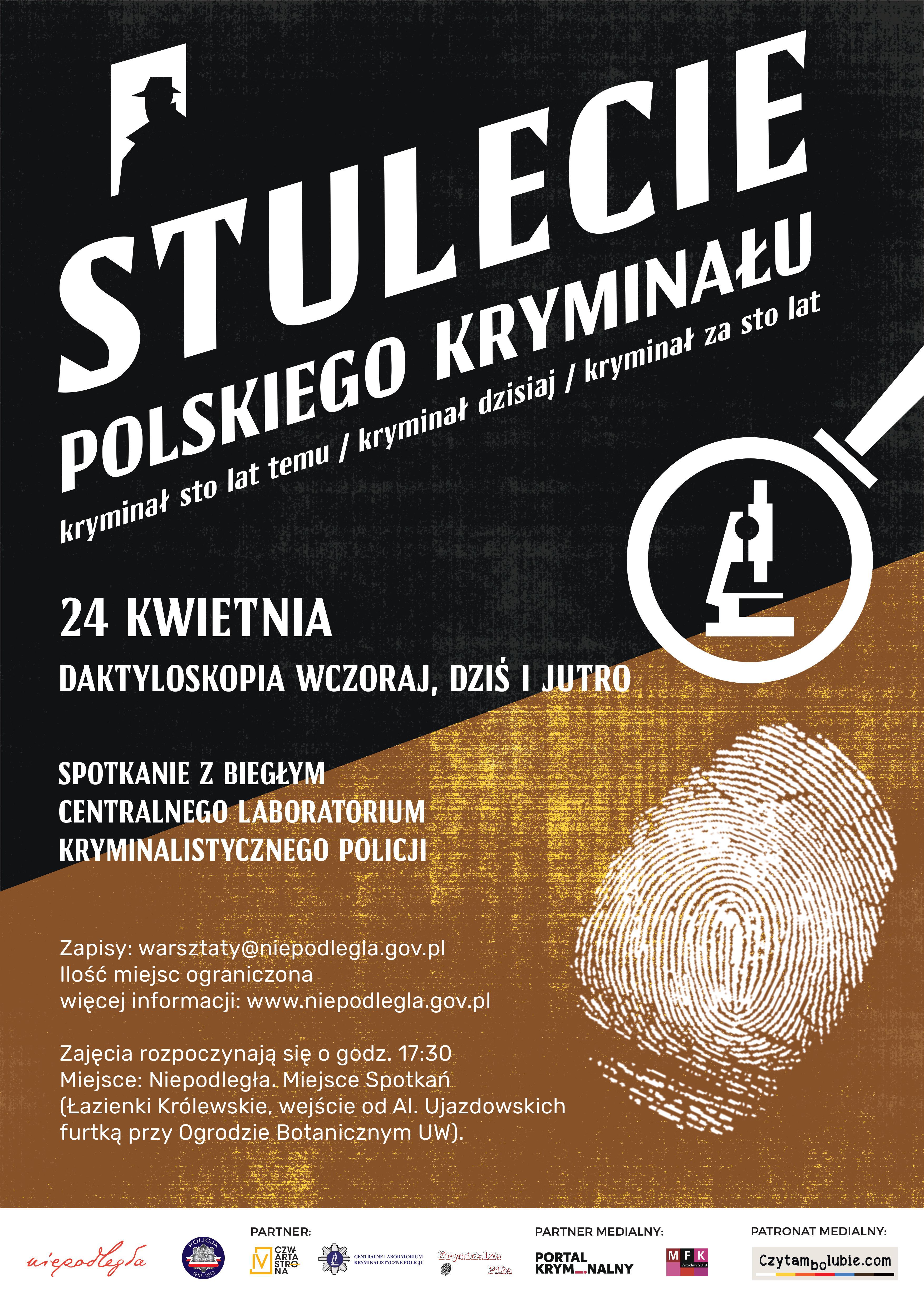 plakat konkursu wraz z odbitką linii papilarnych palca po prawej stronie oraz symbolem mikroskopu i lupy