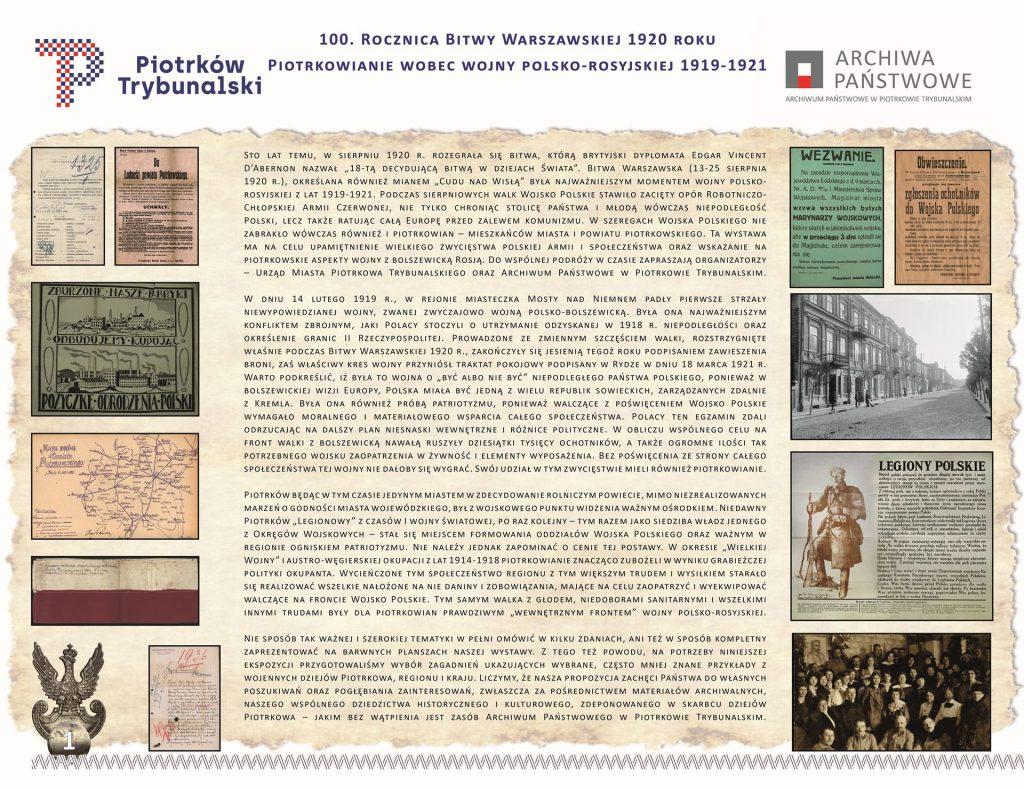 """na zdjęciu jest tablica informująca o wystawie plenerowej """"100. rocznica Bitwy Warszawskiej 1920 roku. Piotrkowianie wobec wojny polsko-rosyjskiej 1919-1921"""""""