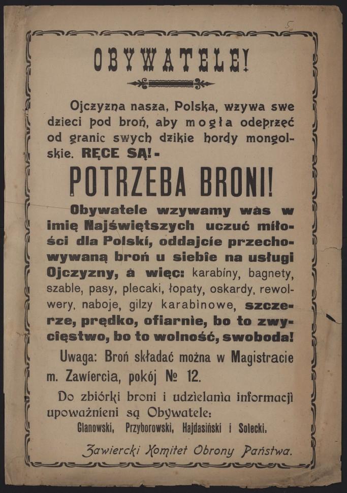zdjęcie przedstawia Obwieszczenie Magistratu miasta Sosnowca z 20 sierpnia 1920 r. wzywające mieszkańców posiadających konie do dostarczenia ich na punkt zborny w Będzinie, Archiwum Państwowe w Katowicach, sygn.12/776/2508/139.