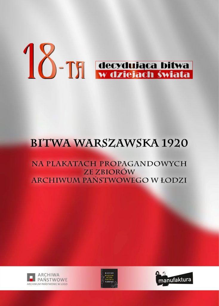 Plakat wystawy plenerowej Archiwum Państwowego w Łodzi