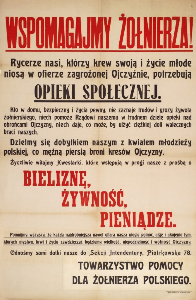 Plakat Towarzystwa Pomocy dla Żołnierza Polskiego nawołujący do wspomagania żołnierzy z zasobu Archiwum Państwowego w Łodzi